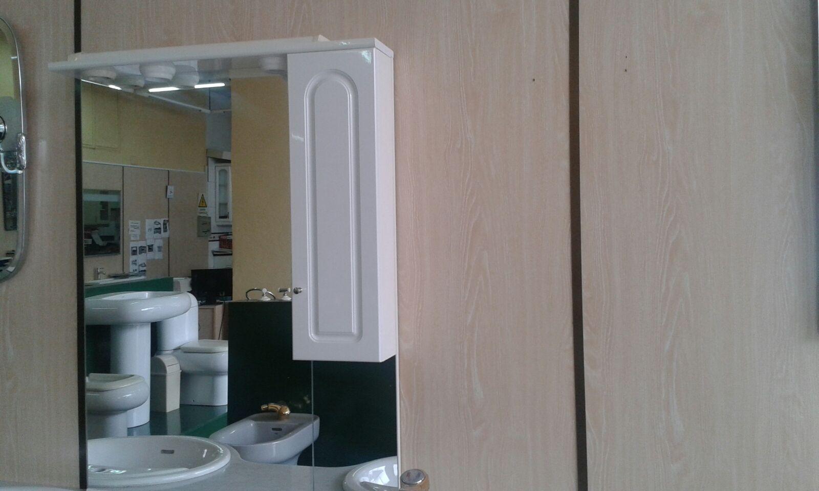 Espejo ba o mod ibiza 80 x 100 lacado blanco for Espejo 140 x 80